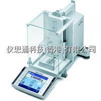 XP26梅特勒熱分析儀-托利多XP系列微量天平