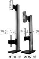 MT系列手控萬能檢測臺