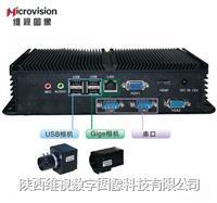 供應圖像處理機器視覺實驗室設備_嵌入式圖像處理平臺 MV-VS