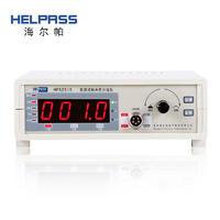 HPS2515數顯接觸電阻分選儀 HPS2515