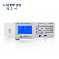 HPS2540精密壓敏電阻測試儀