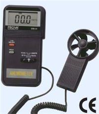 数字风速计  AVM-01