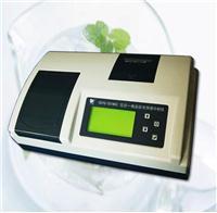 GDYQ-301MA2三合一食品安全分析儀 GDYQ-301MA2