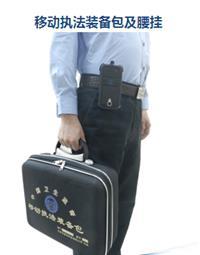 衛生監督移動執法系統 衛生監督儀器 SENBE
