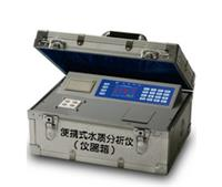 野外应急便携多参数水质分析仪5B-2H型(V8版) 野外应急便携多参数水质分析仪5B-2H型(V8版)