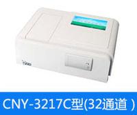 农药残留速测仪 CNY-3217C
