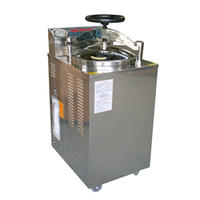 蒸汽灭菌器YXQ-LS-100G YXQ-LS-100G