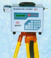 GH100粉尘浓度测量仪 GH100