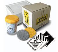 B类感染性物质运输箱(航空,一次性) QDW-B501