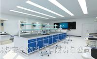机能实验室整体建设方案 DB