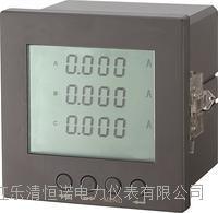 液晶型三相电流表