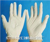 防靜電乳膠凈化手套