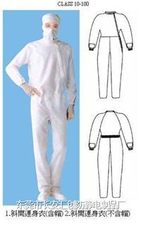 斜開拉鏈式連體服 HC015