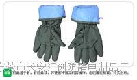 耐高溫手套