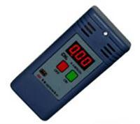 袖珍式可燃氣體檢測報警儀