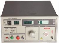 交直流耐壓試驗儀 ZHZ66