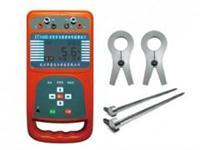 雙鉗口接地電阻測試儀 ET3000