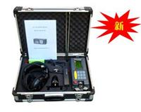 漏水檢測儀 YH-6000型