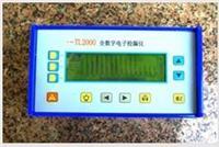 數字式管道漏水檢測儀 YH-TL2000