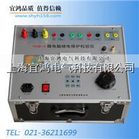 光数字继电保护测试仪(数字化电站专用) YH5006