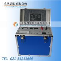 直流微電阻測試儀 YHZZ