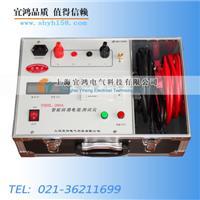 高精度回路電阻測試儀(600A) YHHL
