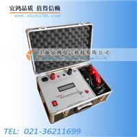 接觸回路電阻測試儀 YHHL