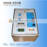 異頻介質損耗測試儀 YHJS