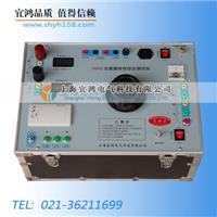 伏安特性測試 YHHQ-1