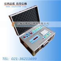 高壓開關特性測試 YHKG-A