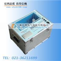 絕緣油介電強度測定 YHSQ