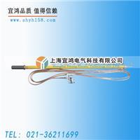 高壓直接放電棒 ZF-1