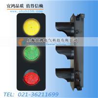 滑觸線指示燈 YH-HCX-ABC系列
