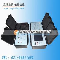 電纜故障尋址儀 YH-3000B