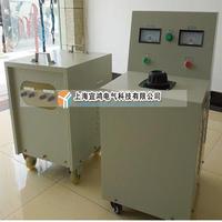 工頻大電流發生器 YHSL