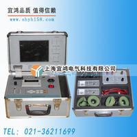 路燈電纜故障測試儀 YH-2000