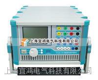 微机继电保护测试仪 YHJB-330(三相)