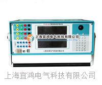 六相微机继电保护测试仪 YHJB-660