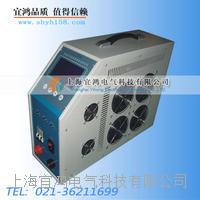 蓄電池內阻測試儀 YHFD