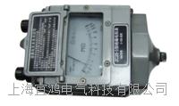 絕緣電阻表,指針兆歐表, ZC11D-1