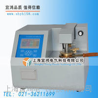全自動開口閃點測定儀(彩屏) BS-2000
