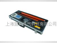 高壓聲光核相器 YHWG-II