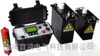 智能超低頻高壓發生器 YHCDP-