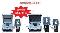 程控超低頻高壓發生器 YHCDP