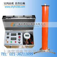YHZF-60KV/5mA直流高壓發生器