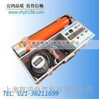 120KV/5mA直流高壓發生器(分體) YHZF