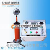 高頻直流高壓發生器  YHZF-120KV/2MA