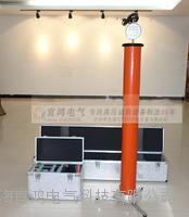 YHZF系列高頻直流高壓發生器 YHZF-60KV/120KV/200KV
