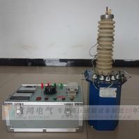 YHGB1007系列工頻交直流(串激)試驗變壓器