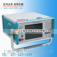 微电脑继电保护测试仪 YHJB-600